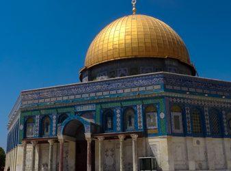 Photo Gallery – Jerusalem, Israel